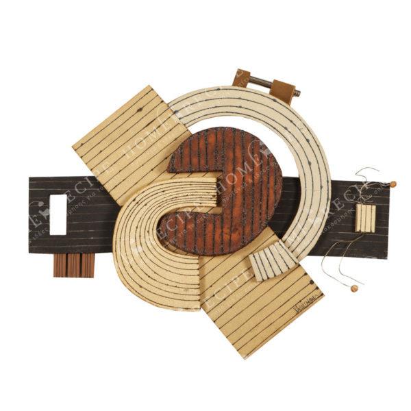 Χειροποίητο Ελληνικό Γλυπτό 'Σύνθεση Με Γεωμετρικά Σχήματα' 41x55