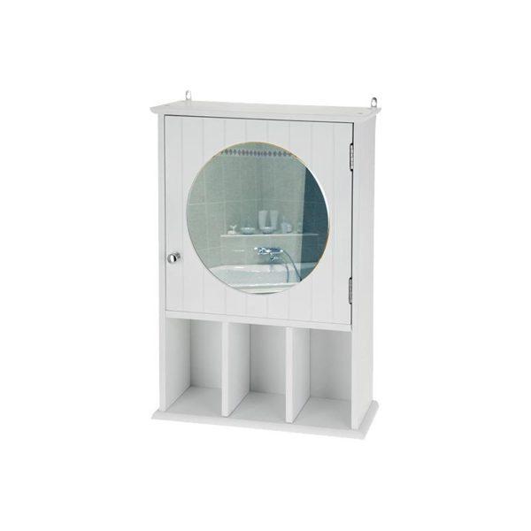 Επιτοίχιο Ντουλάπι Μπάνιου Ξύλινο Λευκό Με Κυκλικό Καθρέπτη 37x6.5 Υ56