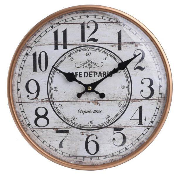 Επιτοίχιο Ρολόι Μεταλλικό Με Τζάμι ''Café De Paris'' Δ31.5