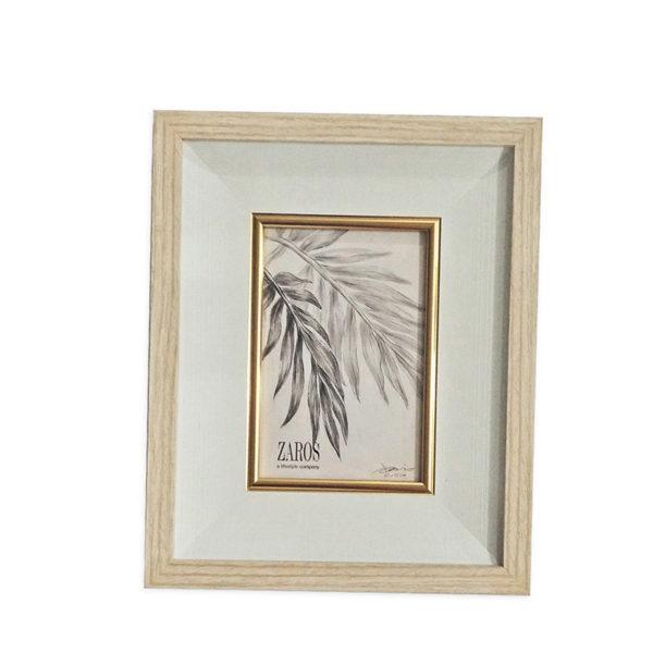 Κορνίζα Ξύλινη Natural Με Χρυσή Λεπτομέρεια Για 10x15