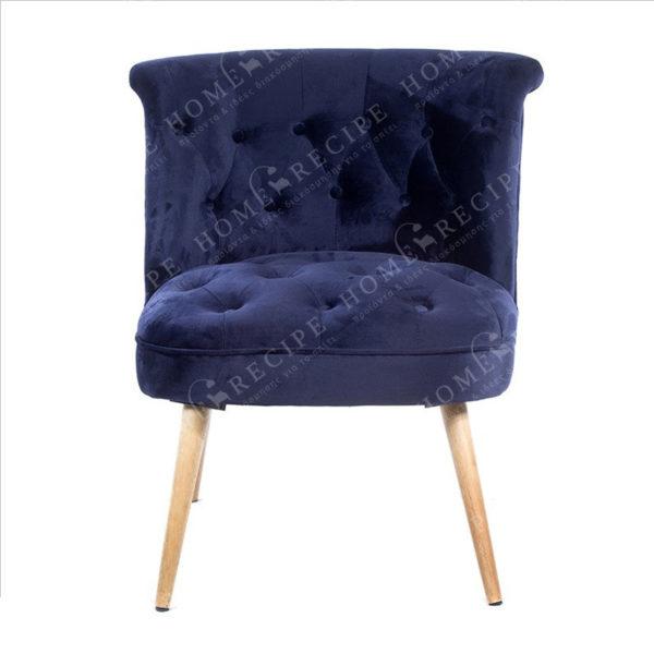 Πολυθρόνα Βελούδινη 'Dark Blue' Καπιτονέ, Με Ξύλινα Πόδια