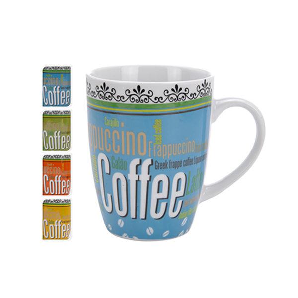 Σετ 4 Κούπες Coffee Vintage Σε 4 Χρώματα, 200cc