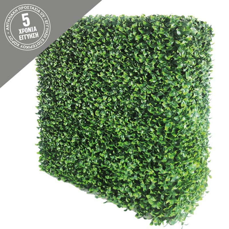Τεχνητό Διαχωριστικό Γκαζόν/ Κάθετος Κήπος Πράσινο 75x25x100