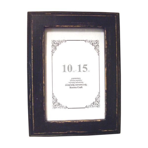 Ξύλινη Επιτραπέζια Κορνίζα Στενή 'Country' Για Φωτογραφία 10x15 Classic Black