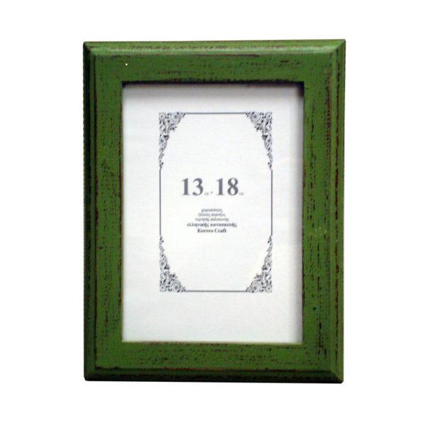 Ξύλινη Επιτραπέζια Κορνίζα Στενή 'Country' Για Φωτογραφία 13x18 Pine Green