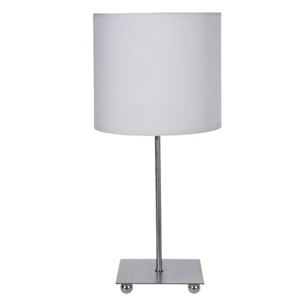 Επιτραπέζιο Φωτιστικό Μεταλλικό Νίκελ Με Λευκό Καπέλο Υ35   ZAROS