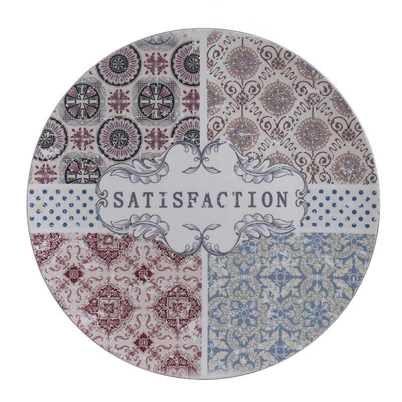 Διακοσμητική Πιατέλα Πολύχρωμη 'Satisfaction' Δ33