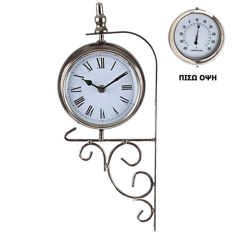 Επιτοίχιο Ρολόι Σταθμού Μεταλλικό Ασημί Διπλής Όψης Με Θερμόμετρο Υ40