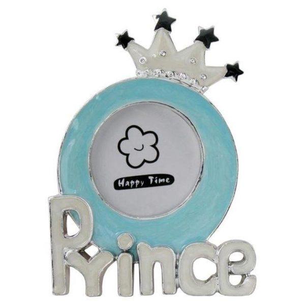 Παιδική Κορνίζα Μεταλλική Γαλάζια 'Prince' Y13