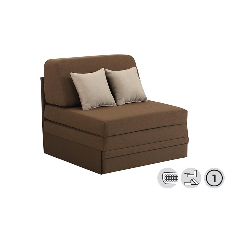 Πολυθρόνα/ Κρεβάτι Υφάσματινο Καφέ Με Δύο Μαξιλάρια Μπεζ 'Fantastico' 92x85x97