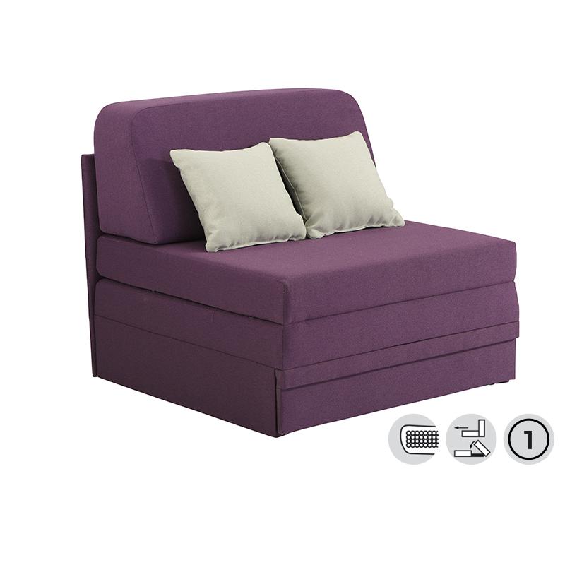Πολυθρόνα/ Κρεβάτι Υφάσματινο Μωβ Με Δύο Μαξιλάρια Ανοιχτό Γκρι 'Fantastico' 92x85x97