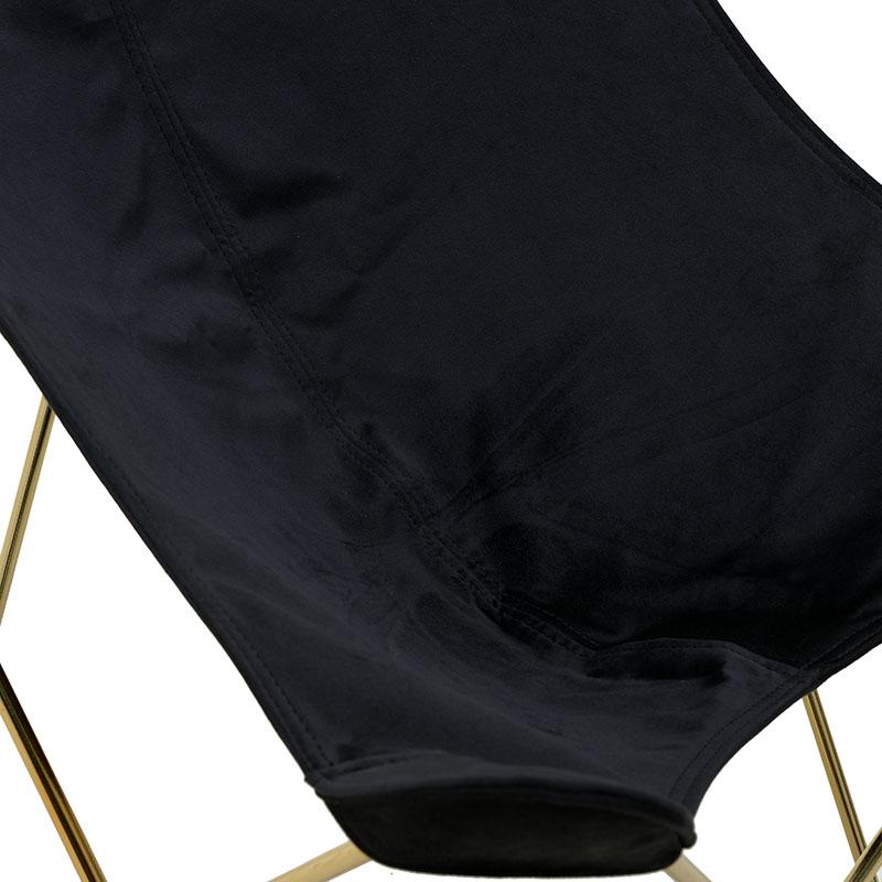 Καρέκλα Πεταλούδα