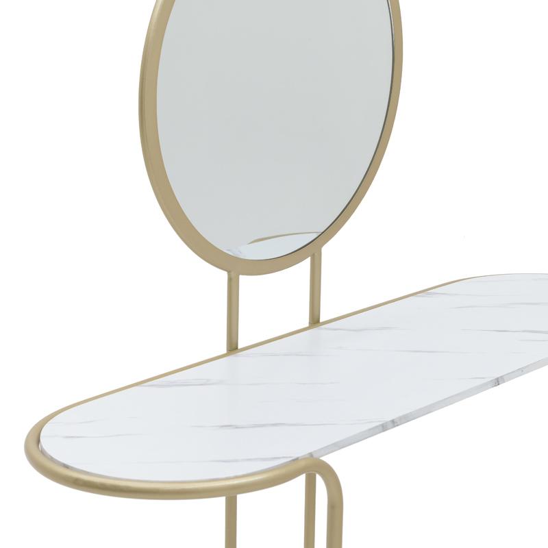 Κονσόλα Με Καθρέπτη