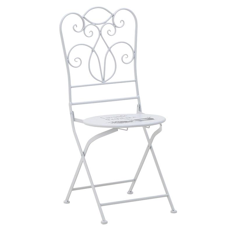 Σετ Τραπέζι Με 2 Καρέκλες
