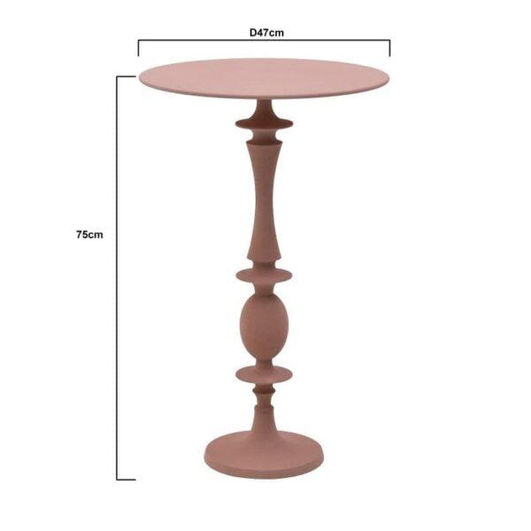 Τραπέζι Σαλονιού Στρόγγυλο Μεταλλικό Ροζ 47x47x75, Inart
